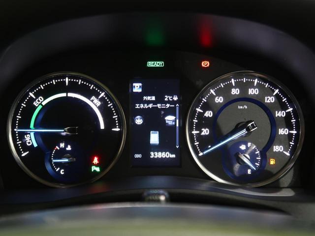 X 4WD 純正9型ナビ 両側電動ドア セーフティセンス レーダークルーズコントロール クリアランスソナー LEDヘッド バックカメラ ETC ドライブレコーダー フルセグTV 7人乗り 禁煙(47枚目)