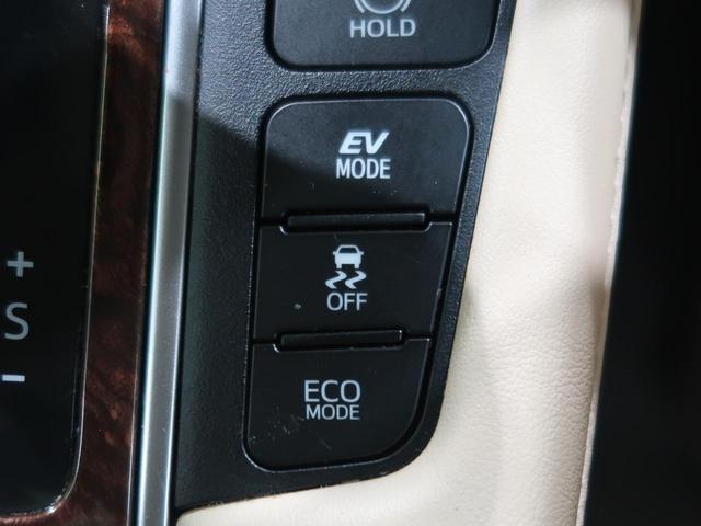 X 4WD 純正9型ナビ 両側電動ドア セーフティセンス レーダークルーズコントロール クリアランスソナー LEDヘッド バックカメラ ETC ドライブレコーダー フルセグTV 7人乗り 禁煙(52枚目)