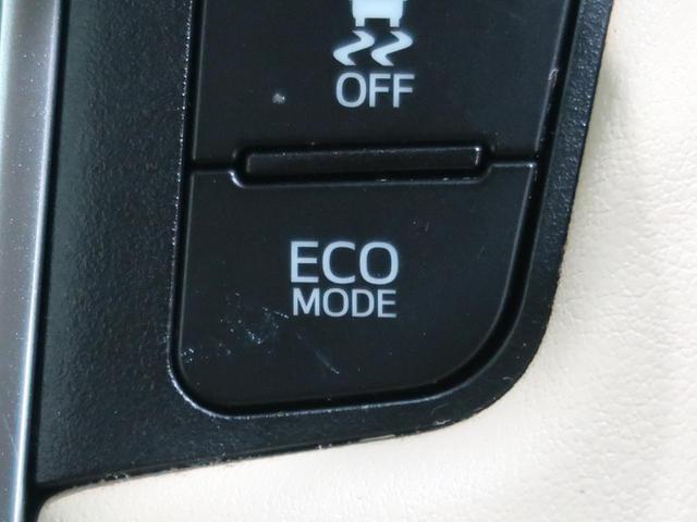 X 4WD 純正9型ナビ 両側電動ドア セーフティセンス レーダークルーズコントロール クリアランスソナー LEDヘッド バックカメラ ETC ドライブレコーダー フルセグTV 7人乗り 禁煙(53枚目)