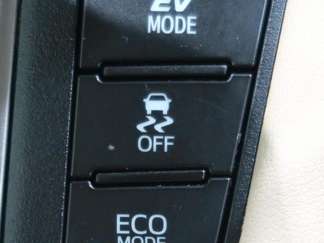 X 4WD 純正9型ナビ 両側電動ドア セーフティセンス レーダークルーズコントロール クリアランスソナー LEDヘッド バックカメラ ETC ドライブレコーダー フルセグTV 7人乗り 禁煙(54枚目)