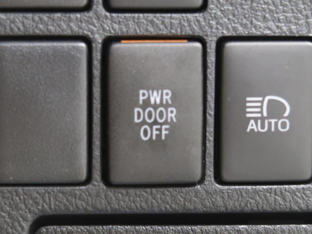 X 4WD 純正9型ナビ 両側電動ドア セーフティセンス レーダークルーズコントロール クリアランスソナー LEDヘッド バックカメラ ETC ドライブレコーダー フルセグTV 7人乗り 禁煙(58枚目)