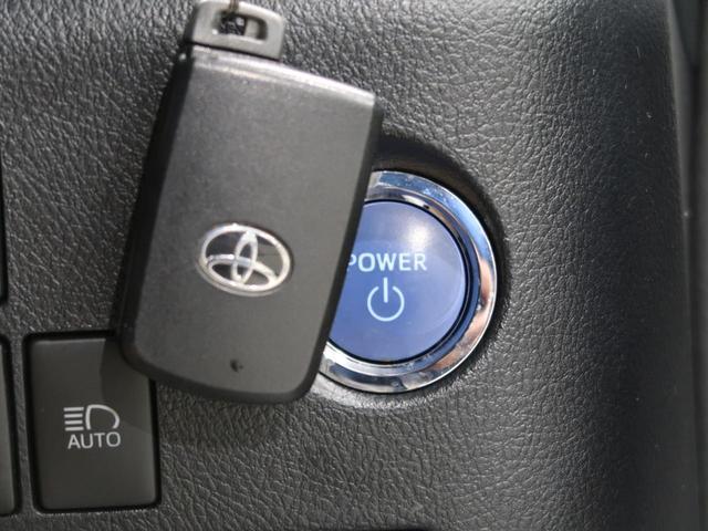 X 4WD 純正9型ナビ 両側電動ドア セーフティセンス レーダークルーズコントロール クリアランスソナー LEDヘッド バックカメラ ETC ドライブレコーダー フルセグTV 7人乗り 禁煙(61枚目)