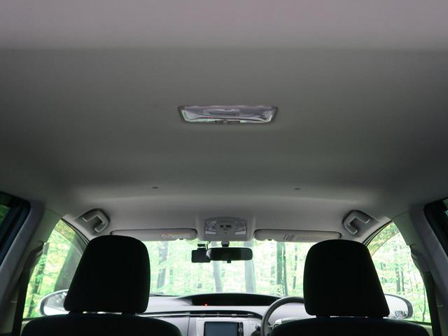 S 純正SDナビ 禁煙車 スマートキー HIDヘッドライト フルセグTV バックカメラ ビルドインETC ステアリングスイッチ ドライブレコーダー オートライト オートエアコン(34枚目)