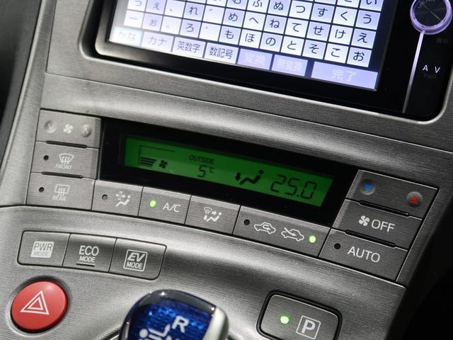 S 純正SDナビ 禁煙車 スマートキー HIDヘッドライト フルセグTV バックカメラ ビルドインETC ステアリングスイッチ ドライブレコーダー オートライト オートエアコン(39枚目)