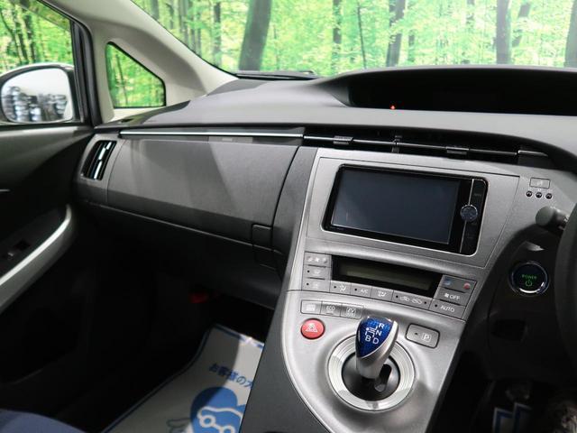 S 純正SDナビ 禁煙車 スマートキー HIDヘッドライト フルセグTV バックカメラ ビルドインETC ステアリングスイッチ ドライブレコーダー オートライト オートエアコン(40枚目)