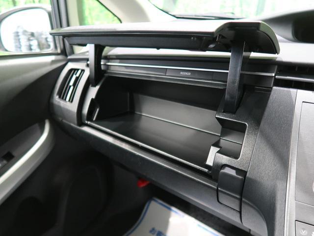 S 純正SDナビ 禁煙車 スマートキー HIDヘッドライト フルセグTV バックカメラ ビルドインETC ステアリングスイッチ ドライブレコーダー オートライト オートエアコン(41枚目)