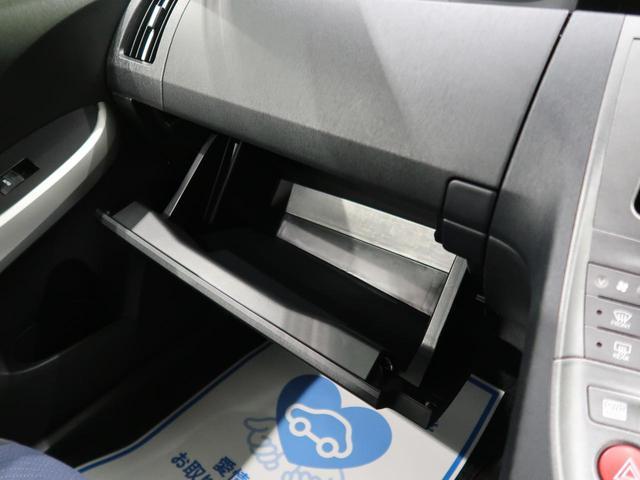 S 純正SDナビ 禁煙車 スマートキー HIDヘッドライト フルセグTV バックカメラ ビルドインETC ステアリングスイッチ ドライブレコーダー オートライト オートエアコン(42枚目)