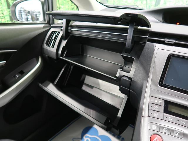 S 純正SDナビ 禁煙車 スマートキー HIDヘッドライト フルセグTV バックカメラ ビルドインETC ステアリングスイッチ ドライブレコーダー オートライト オートエアコン(43枚目)
