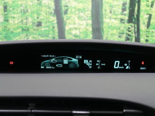 S 純正SDナビ 禁煙車 スマートキー HIDヘッドライト フルセグTV バックカメラ ビルドインETC ステアリングスイッチ ドライブレコーダー オートライト オートエアコン(44枚目)