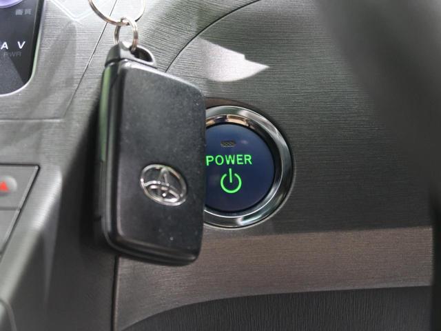 S 純正SDナビ 禁煙車 スマートキー HIDヘッドライト フルセグTV バックカメラ ビルドインETC ステアリングスイッチ ドライブレコーダー オートライト オートエアコン(49枚目)