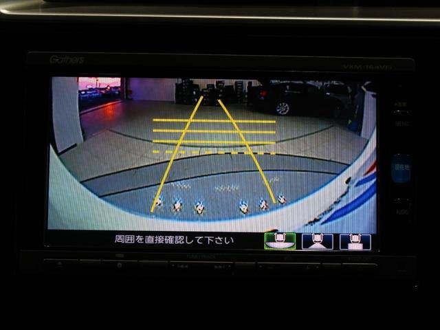 Sパッケージ インナーナビ バックカメラ LEDヘッド 衝突被害軽減 クルーズコントロール フルセグTV ETC スマートキー オートエアコン オートライト 横滑り防止 純正16AW ステアリングスイッチ 禁煙車(4枚目)