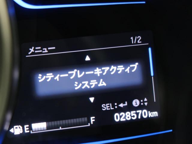 Sパッケージ インナーナビ バックカメラ LEDヘッド 衝突被害軽減 クルーズコントロール フルセグTV ETC スマートキー オートエアコン オートライト 横滑り防止 純正16AW ステアリングスイッチ 禁煙車(5枚目)