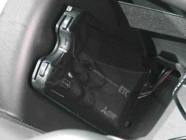 Sパッケージ インナーナビ バックカメラ LEDヘッド 衝突被害軽減 クルーズコントロール フルセグTV ETC スマートキー オートエアコン オートライト 横滑り防止 純正16AW ステアリングスイッチ 禁煙車(8枚目)
