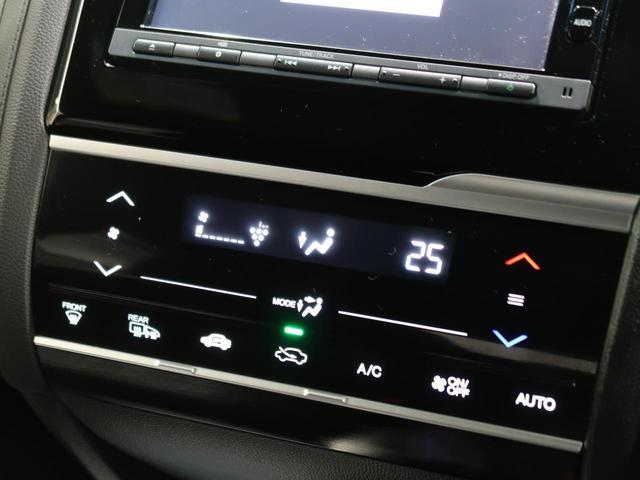Sパッケージ インナーナビ バックカメラ LEDヘッド 衝突被害軽減 クルーズコントロール フルセグTV ETC スマートキー オートエアコン オートライト 横滑り防止 純正16AW ステアリングスイッチ 禁煙車(9枚目)