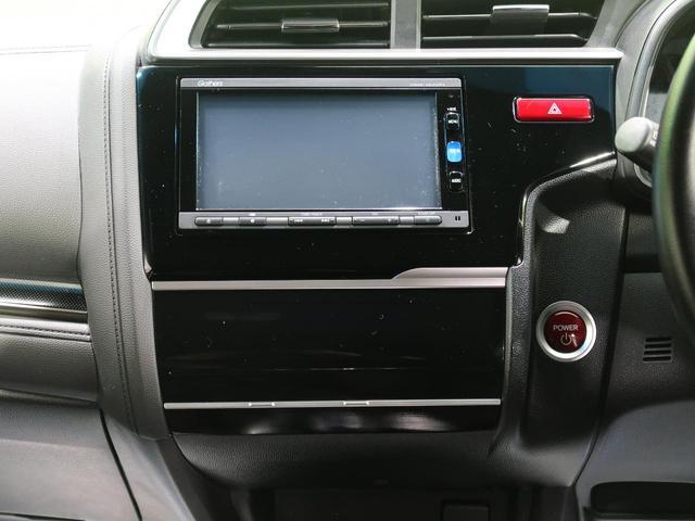 Sパッケージ インナーナビ バックカメラ LEDヘッド 衝突被害軽減 クルーズコントロール フルセグTV ETC スマートキー オートエアコン オートライト 横滑り防止 純正16AW ステアリングスイッチ 禁煙車(33枚目)