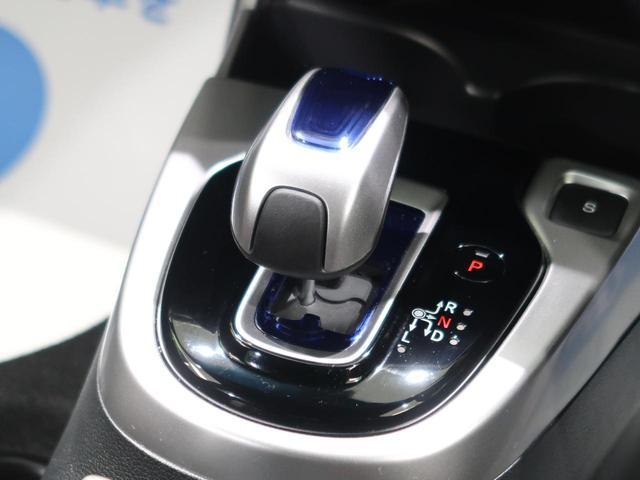 Sパッケージ インナーナビ バックカメラ LEDヘッド 衝突被害軽減 クルーズコントロール フルセグTV ETC スマートキー オートエアコン オートライト 横滑り防止 純正16AW ステアリングスイッチ 禁煙車(35枚目)