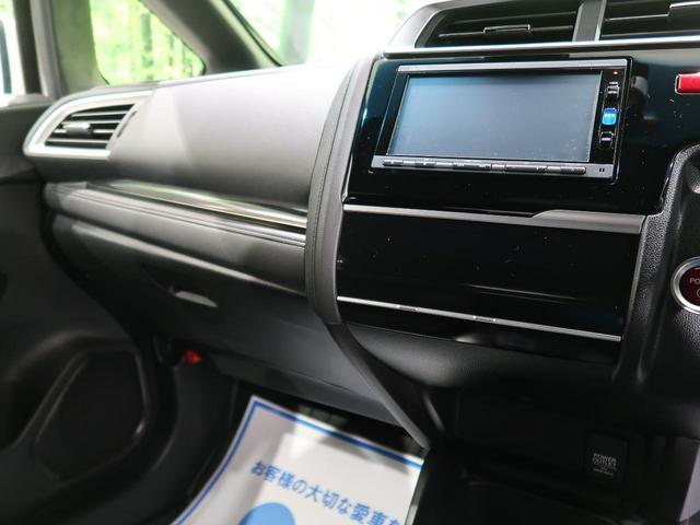 Sパッケージ インナーナビ バックカメラ LEDヘッド 衝突被害軽減 クルーズコントロール フルセグTV ETC スマートキー オートエアコン オートライト 横滑り防止 純正16AW ステアリングスイッチ 禁煙車(37枚目)