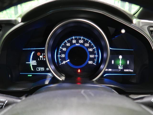 Sパッケージ インナーナビ バックカメラ LEDヘッド 衝突被害軽減 クルーズコントロール フルセグTV ETC スマートキー オートエアコン オートライト 横滑り防止 純正16AW ステアリングスイッチ 禁煙車(38枚目)