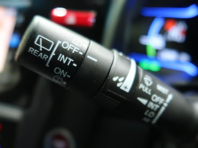 Sパッケージ インナーナビ バックカメラ LEDヘッド 衝突被害軽減 クルーズコントロール フルセグTV ETC スマートキー オートエアコン オートライト 横滑り防止 純正16AW ステアリングスイッチ 禁煙車(42枚目)