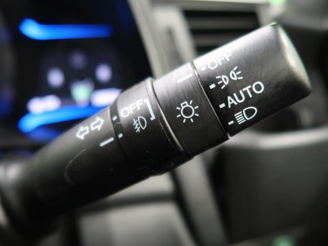 Sパッケージ インナーナビ バックカメラ LEDヘッド 衝突被害軽減 クルーズコントロール フルセグTV ETC スマートキー オートエアコン オートライト 横滑り防止 純正16AW ステアリングスイッチ 禁煙車(43枚目)