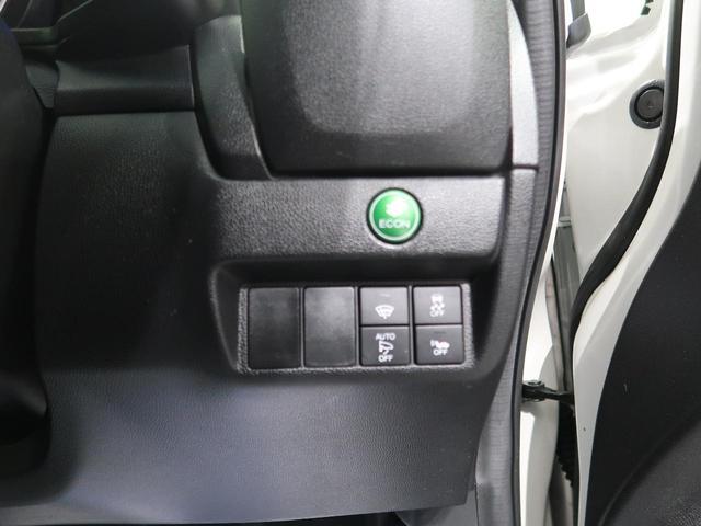 Sパッケージ インナーナビ バックカメラ LEDヘッド 衝突被害軽減 クルーズコントロール フルセグTV ETC スマートキー オートエアコン オートライト 横滑り防止 純正16AW ステアリングスイッチ 禁煙車(44枚目)
