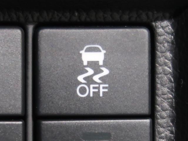 Sパッケージ インナーナビ バックカメラ LEDヘッド 衝突被害軽減 クルーズコントロール フルセグTV ETC スマートキー オートエアコン オートライト 横滑り防止 純正16AW ステアリングスイッチ 禁煙車(48枚目)