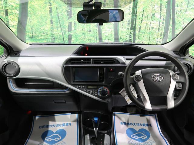 S 純正ナビ バックカメラ スマートキー ETC ドライブレコーダー ステアリングスイッチ 禁煙車(2枚目)