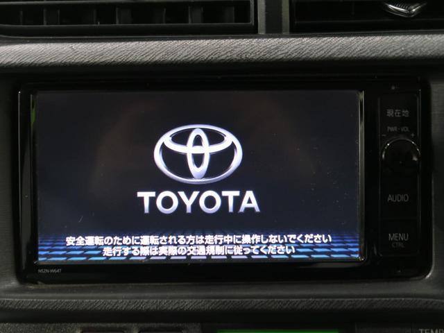 S 純正ナビ バックカメラ スマートキー ETC ドライブレコーダー ステアリングスイッチ 禁煙車(3枚目)