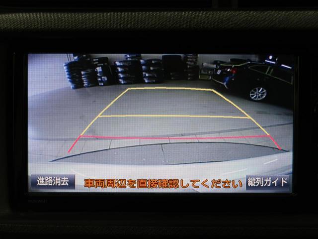 S 純正ナビ バックカメラ スマートキー ETC ドライブレコーダー ステアリングスイッチ 禁煙車(4枚目)