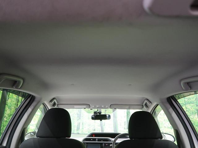 S 純正ナビ バックカメラ スマートキー ETC ドライブレコーダー ステアリングスイッチ 禁煙車(28枚目)