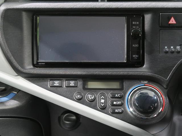 S 純正ナビ バックカメラ スマートキー ETC ドライブレコーダー ステアリングスイッチ 禁煙車(32枚目)