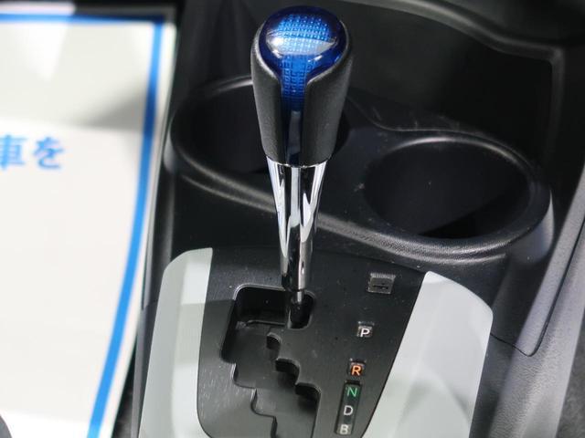 S 純正ナビ バックカメラ スマートキー ETC ドライブレコーダー ステアリングスイッチ 禁煙車(33枚目)