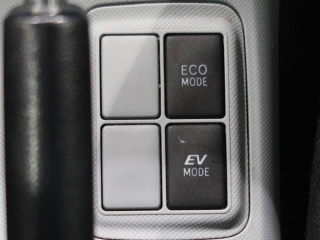S 純正ナビ バックカメラ スマートキー ETC ドライブレコーダー ステアリングスイッチ 禁煙車(35枚目)
