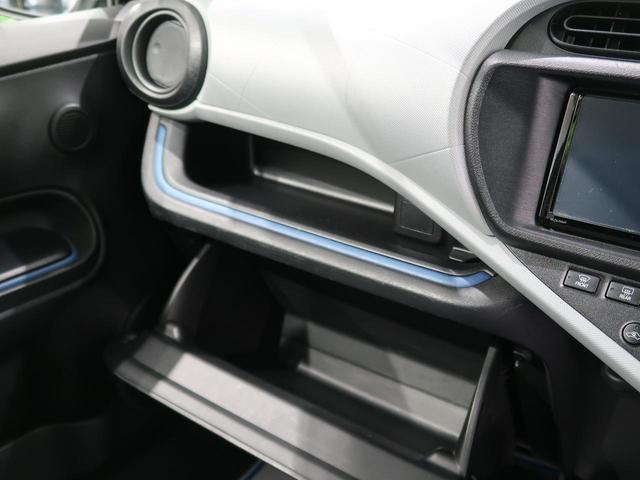 S 純正ナビ バックカメラ スマートキー ETC ドライブレコーダー ステアリングスイッチ 禁煙車(40枚目)