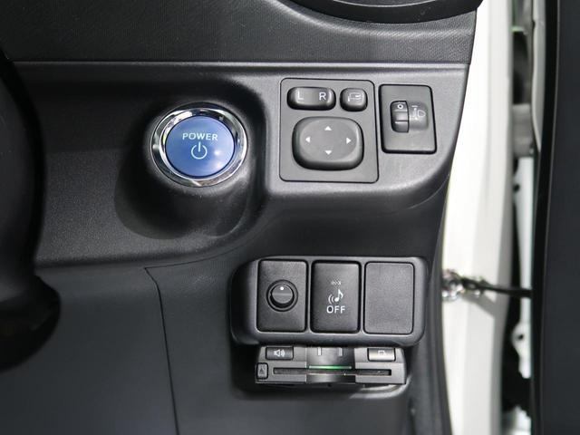 S 純正ナビ バックカメラ スマートキー ETC ドライブレコーダー ステアリングスイッチ 禁煙車(45枚目)