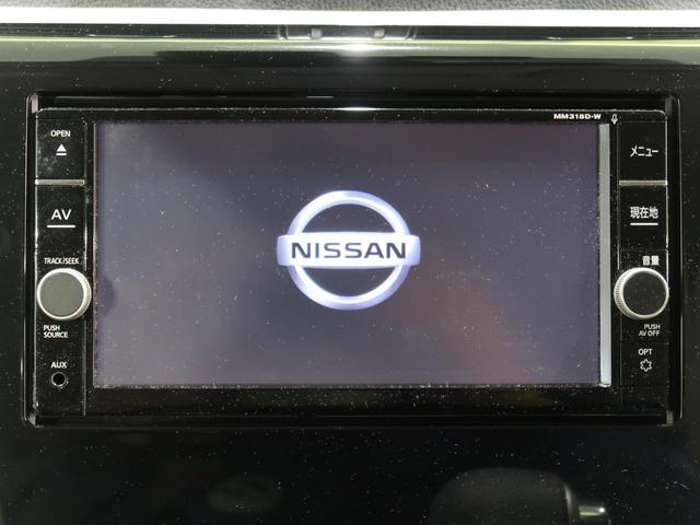 X 純正SDナビ エマージェンシーブレーキ アラウンドビューモニター ETC ドライブレコーダー スマートキー オートエアコン ステアリングスイッチ アイドリングストップ 禁煙車(3枚目)