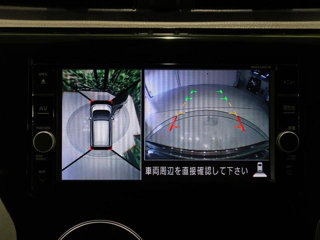 X 純正SDナビ エマージェンシーブレーキ アラウンドビューモニター ETC ドライブレコーダー スマートキー オートエアコン ステアリングスイッチ アイドリングストップ 禁煙車(4枚目)