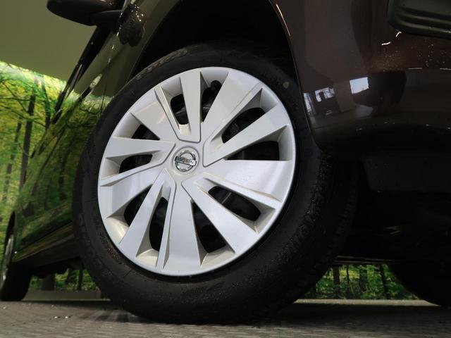 X 純正SDナビ エマージェンシーブレーキ アラウンドビューモニター ETC ドライブレコーダー スマートキー オートエアコン ステアリングスイッチ アイドリングストップ 禁煙車(12枚目)