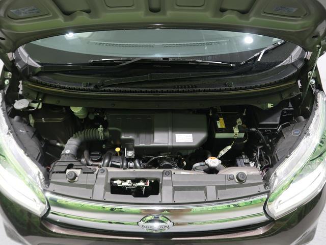 X 純正SDナビ エマージェンシーブレーキ アラウンドビューモニター ETC ドライブレコーダー スマートキー オートエアコン ステアリングスイッチ アイドリングストップ 禁煙車(28枚目)