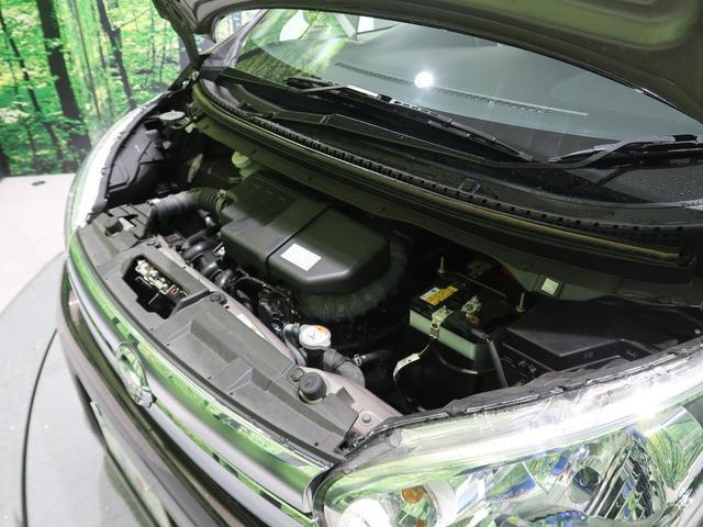 X 純正SDナビ エマージェンシーブレーキ アラウンドビューモニター ETC ドライブレコーダー スマートキー オートエアコン ステアリングスイッチ アイドリングストップ 禁煙車(29枚目)