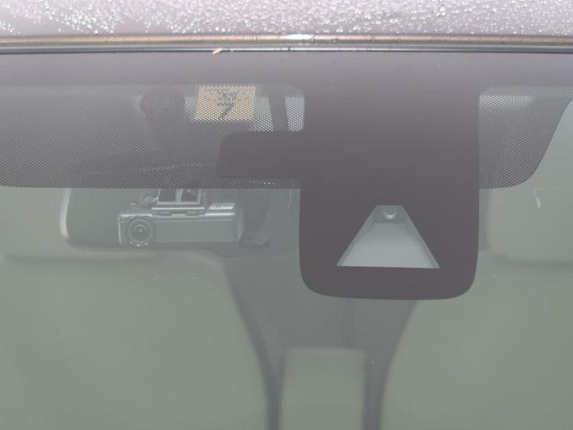 X 純正SDナビ エマージェンシーブレーキ アラウンドビューモニター ETC ドライブレコーダー スマートキー オートエアコン ステアリングスイッチ アイドリングストップ 禁煙車(30枚目)
