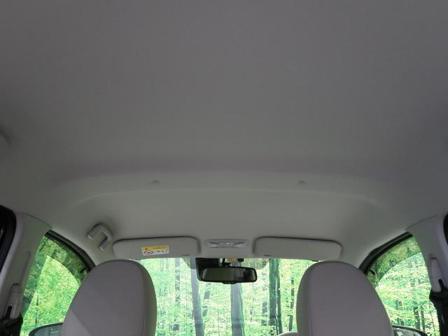 X 純正SDナビ エマージェンシーブレーキ アラウンドビューモニター ETC ドライブレコーダー スマートキー オートエアコン ステアリングスイッチ アイドリングストップ 禁煙車(33枚目)