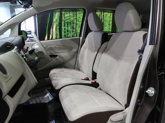 X 純正SDナビ エマージェンシーブレーキ アラウンドビューモニター ETC ドライブレコーダー スマートキー オートエアコン ステアリングスイッチ アイドリングストップ 禁煙車(34枚目)