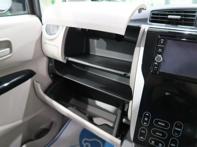 X 純正SDナビ エマージェンシーブレーキ アラウンドビューモニター ETC ドライブレコーダー スマートキー オートエアコン ステアリングスイッチ アイドリングストップ 禁煙車(40枚目)