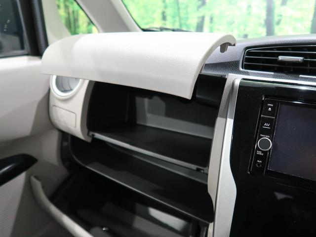 X 純正SDナビ エマージェンシーブレーキ アラウンドビューモニター ETC ドライブレコーダー スマートキー オートエアコン ステアリングスイッチ アイドリングストップ 禁煙車(41枚目)