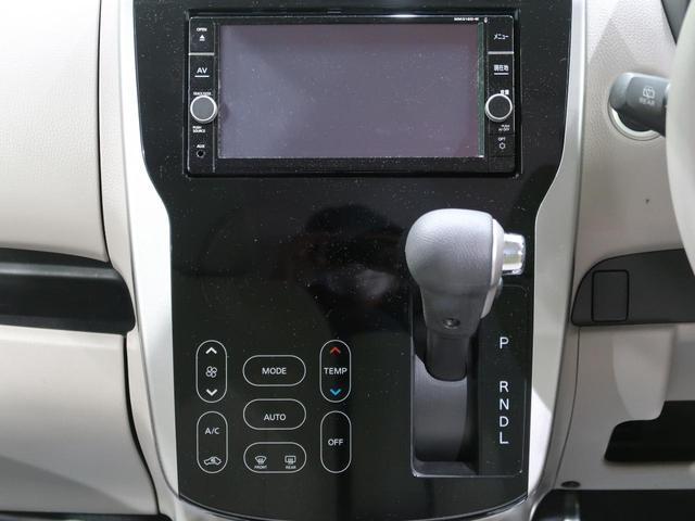 X 純正SDナビ エマージェンシーブレーキ アラウンドビューモニター ETC ドライブレコーダー スマートキー オートエアコン ステアリングスイッチ アイドリングストップ 禁煙車(44枚目)
