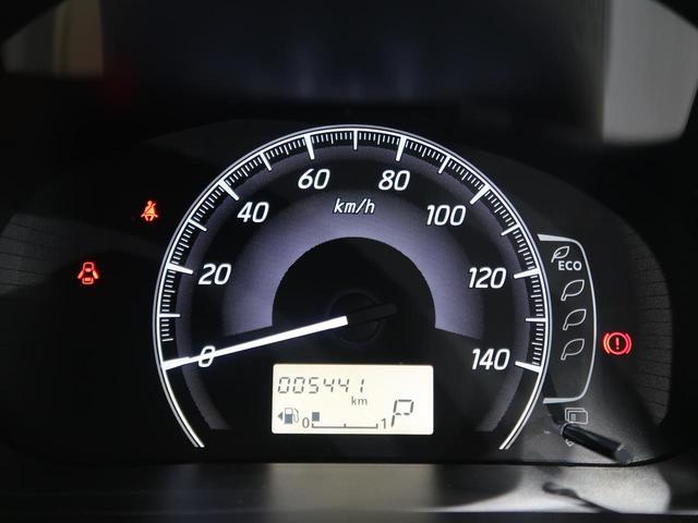 X 純正SDナビ エマージェンシーブレーキ アラウンドビューモニター ETC ドライブレコーダー スマートキー オートエアコン ステアリングスイッチ アイドリングストップ 禁煙車(45枚目)