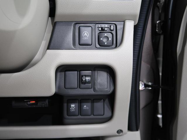 X 純正SDナビ エマージェンシーブレーキ アラウンドビューモニター ETC ドライブレコーダー スマートキー オートエアコン ステアリングスイッチ アイドリングストップ 禁煙車(50枚目)