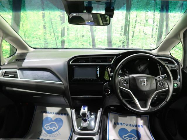 ハイブリッドX 8型インターナビ 衝突軽減装置 クルーズコントロール LEDヘッド バックカメラ ETC ドライブレコーダー パドルシフト スマートキー ステアリングスイッチ オートエアコン オートライト 禁煙車(2枚目)
