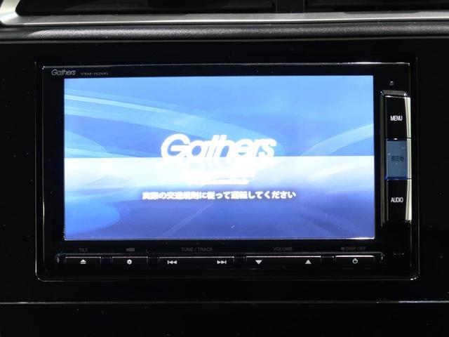 ハイブリッドX 8型インターナビ 衝突軽減装置 クルーズコントロール LEDヘッド バックカメラ ETC ドライブレコーダー パドルシフト スマートキー ステアリングスイッチ オートエアコン オートライト 禁煙車(3枚目)